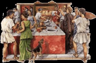 Гастрономическое путешествие в Древний Рим