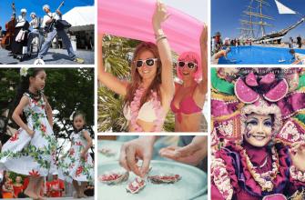Самые интересные события лета по всему миру