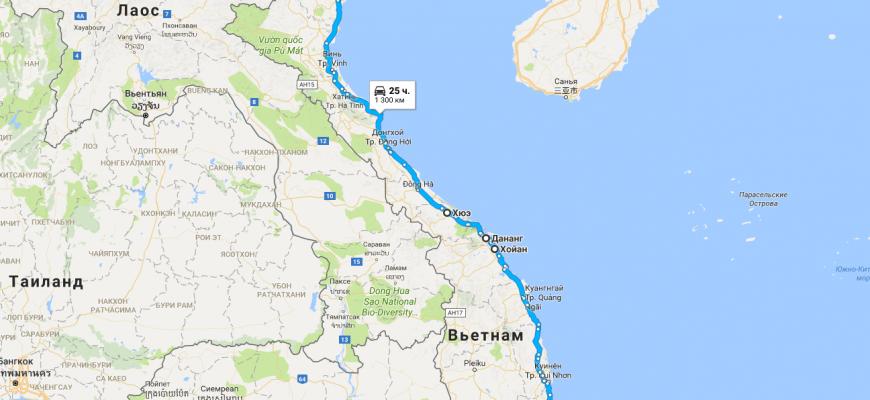 Маршрут самостоятельного путешествия по Вьетнаму
