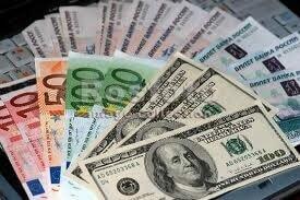Махинации с обменом валют