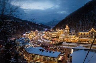 Интернет-магазин горнолыжного курорта «Роза Хутор» позволит сделать отдых простым и удобным
