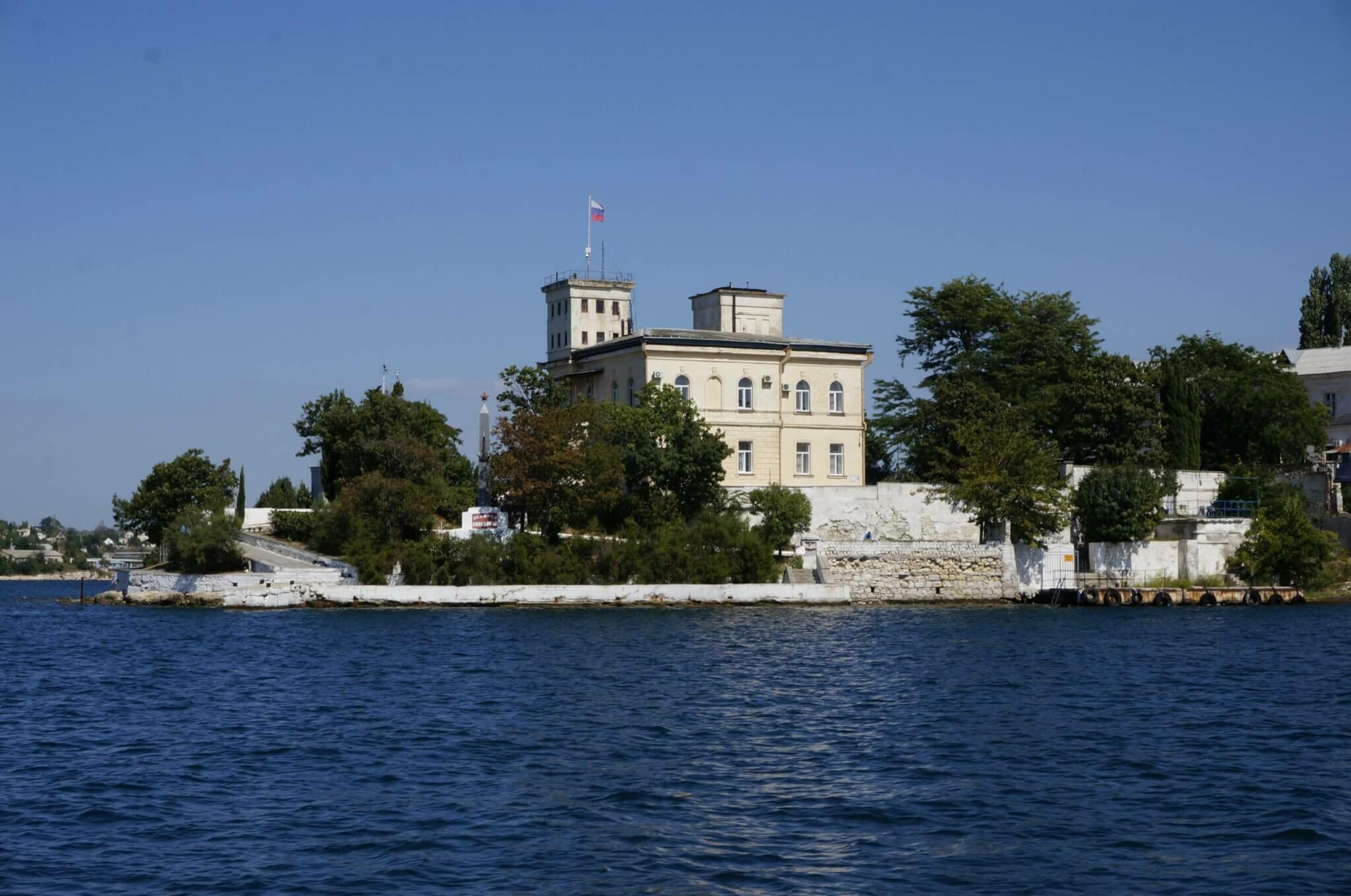 Севастопольская морская обсерватория