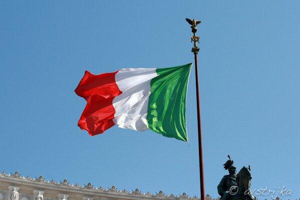 цвета итальянского флага